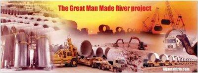 Всемирный банк берёт пресноводные ресурсы планеты под контроль