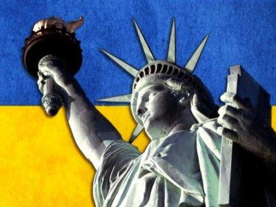 Майдана не было. Было вторжение США
