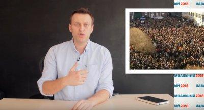 Навальный призвал выйти на улицы для борьбы с коррупцией