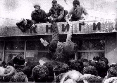 Как форматировали советских людей: уничтожение гуманитарного образования
