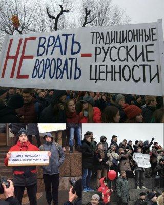 Протест против коррупции: молодёжь вышла за своё будущее