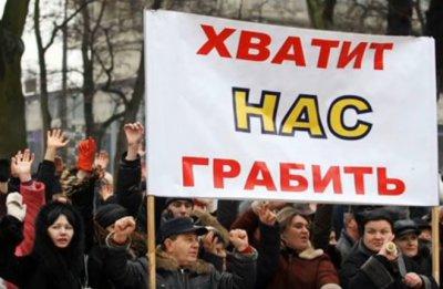 Путин повысит подоходный налог с 13% до 15% или 17% НДФЛ