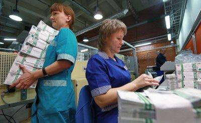 Россию вытащит из болота «умный» печатный станок