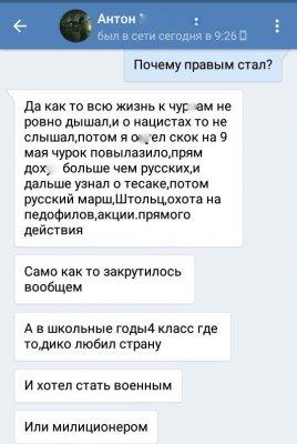 В Хабаровске сторонник ультраправых взглядов убил двух нерусских сотрудников ФСБ