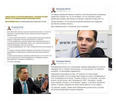 Почему команда Навального недемократичное лживое заукраинское дерьмо