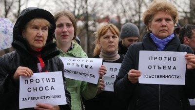 О нарушениях прав собственности при реновации и как русским возглавить протест