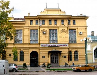 Музей блокады Ленинграда создадут немцы или американцы!?