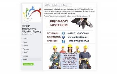 Русофобия в Узбекистане