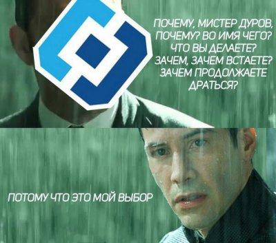 Роскомнадзор собирается заблокировать Telegram