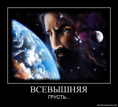 Кто же он такой на самом деле Спаситель (Всевышний).