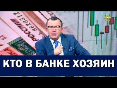 Рекордные валютные выплаты давят на рубль