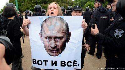 Кого боится Путин с 86% рейтингом?