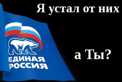 Паразитоиды России начали выгонять из домов принудительно по новым законам!