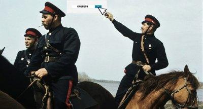 В госдуме казаков натравливают на интернет