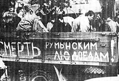 Приднестровский узел: слив или война?