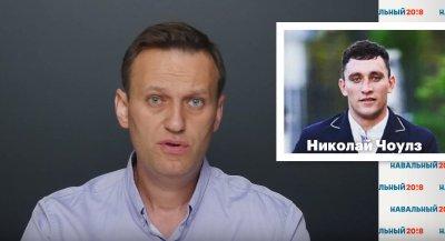 Навальные раскрыл коррупционные схемы Пескова и его сына