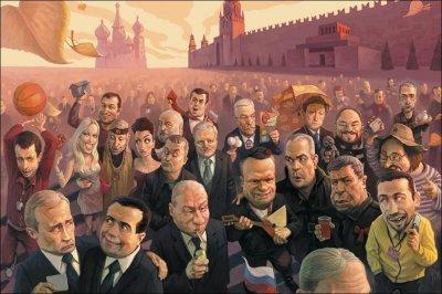 Гнилье российской элиты имеет цену