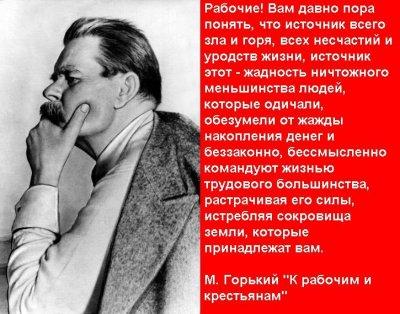Миллионеры ДНР