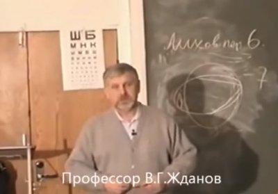 ШОК! Лекарство от всего - ранее засекреченная информация! Профессор Жданов