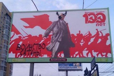 Как Прилепин врёт про октябрьскую революции 1917 года