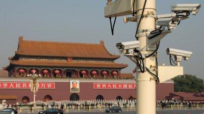 Мировое правительство вводит в Китае рейтинг для всех граждан