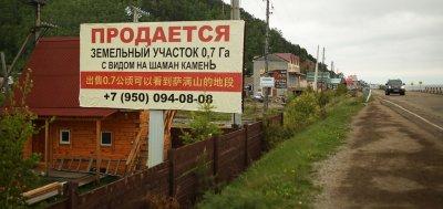 Интервенция началась - Китайцы заселяют Сибирь и Байкал [26/12/2017]