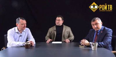 Дебаты И.Стрелкова и В.Боглаева: поддержать ли Грудинина? Думайте сами.