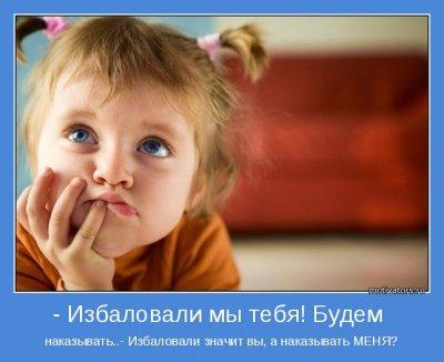 «Дети - это святое. Всё лучшее детям.» и другие песни современных мам