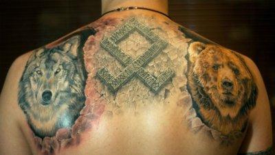 Информация для любителей рунических и не только татуировок