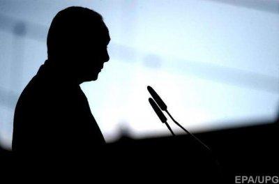 Кто попал в «кремлевский доклад» минфина США. Полный список
