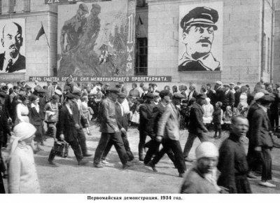 Правда об СССР. Как был сорван план построения безклассового общества