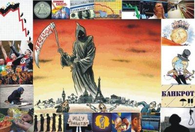 Римский клуб, юбилейный доклад. ВЕРДИКТ: «Старый Мир обречен. Новый Мир неизбежен!»
