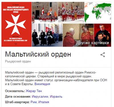 Российские олигархи массово покупают Мальтийское Гражданство