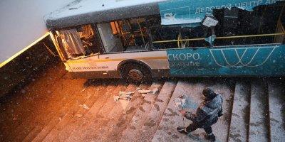 «Странный» автобус