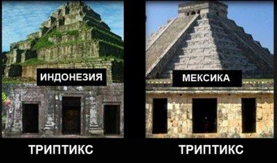 Удивительные сходства пирамид по разные стороны океана