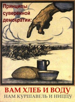ИНТЕРВЬЮ  Дерипаски, или – есть ли в России олигархи и КТО ею ПРАВИТ с 90-х?