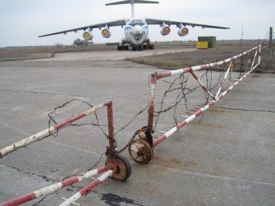 Как исчезали аэродромы на Украине: раскрыты факты про 110 военных объектов