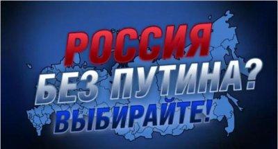 Кремль готовит новую Болотную площадь!