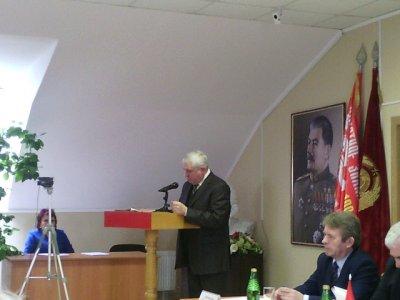 Объединение коммунистов и национал-патриотов во имя Отечества.