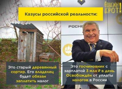 Российский Трамп, которого нелюбит Кремль