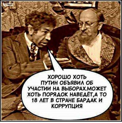 Россия страна наследников, а не гастарбайтеров.