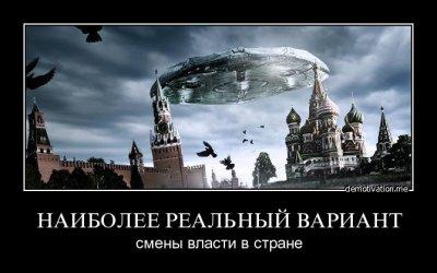 Счётная палата вскрыла факт измены Родине правительством РФ