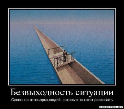 Стройка на костях. Мерзость власти в России всё больше цинична.