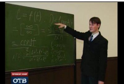 Уральский студент научно доказал существование жизни после смерти