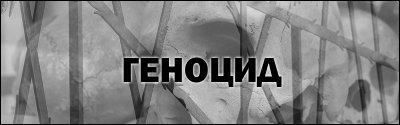 ЖЕНЩИНА РАЗНЕСЛА ЧИНОВНИКОВ В ДУМЕ!