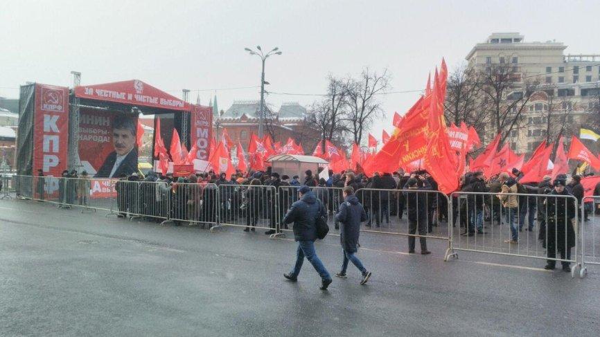 фотографии народа в москве