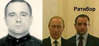 ЧВК «Вагнера» - расследование