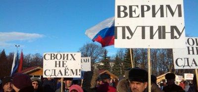 Что происходит со страной и населением? Путинизация? [ОПРОС]