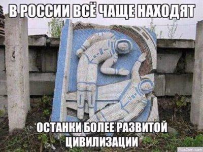 Национальный СТАБИЛИЗЕЦ
