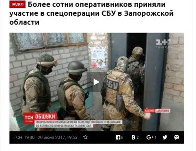 ПАутинский АД